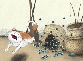 Le Chat de Nagasu